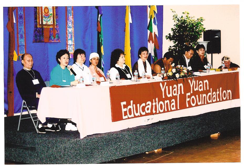 2006 YYEF10th Anniversary Program--1